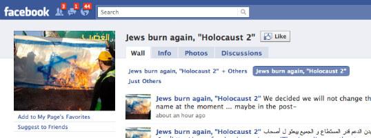 Jews burn slider