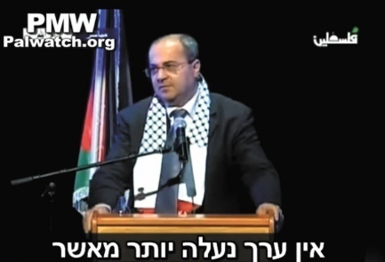 Ahmed Tibi in his Shahid Day speech translated by Palestinian Media Watch