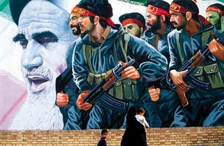 revolutionary guard mural
