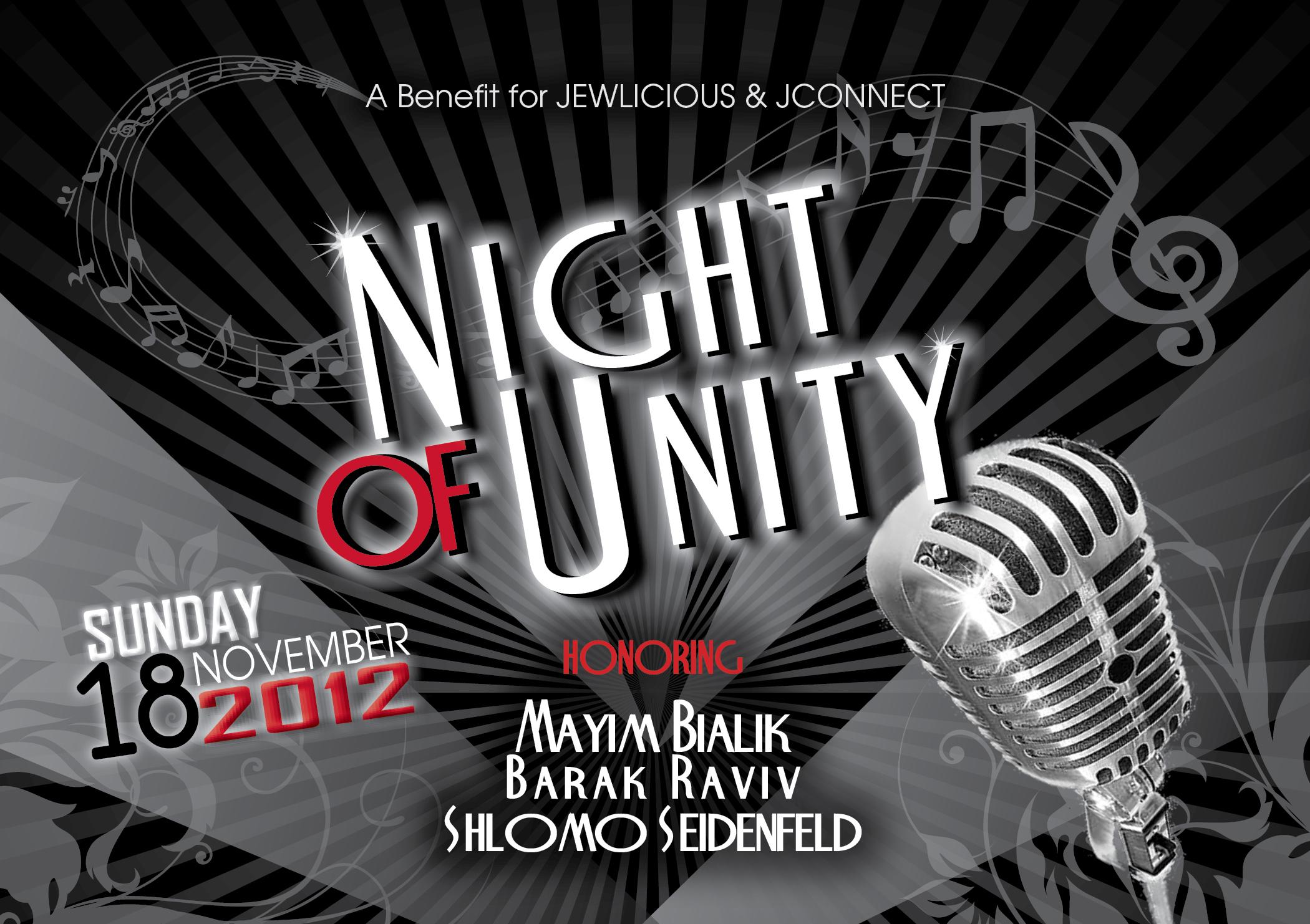 NightofUnity(Horz)INVITE