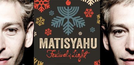 Win Matisyahu Tickets!