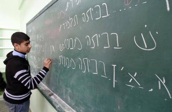 Stuyding Hebrew in a Gaza 9th Grade Classroom (Reuters)