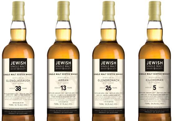 Jewish Whisky. - For Illustration Purposes Only (Photo: Jewish Whisky Company)