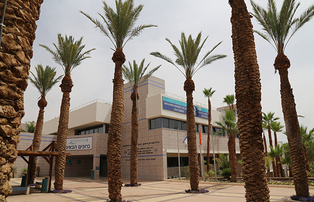 BGU's beautiful campus in sunny Eilat