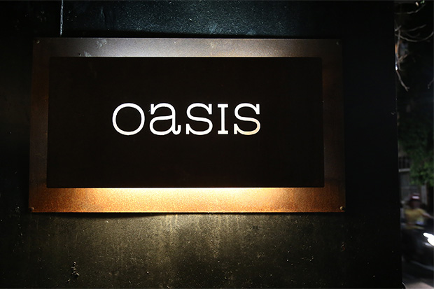 Welcome to Oasis - one of Israel's finest restaurants