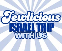 Israel Trip With Us