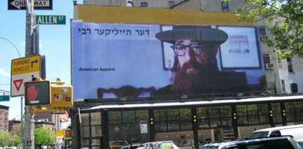 who got a woody?