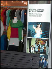 barmizvah disco at american apparel
