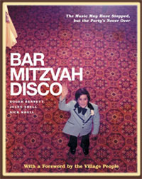 bar mitzvah disco book