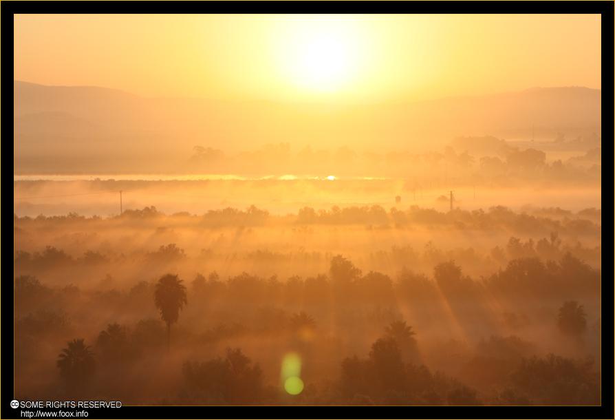 Kiriat Bialik Sunrise