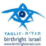 birthright-israel-logo1-smaller