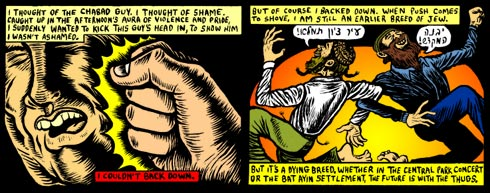 2 Panels from Photo Stroll, Eli Valley's most recent cartoon