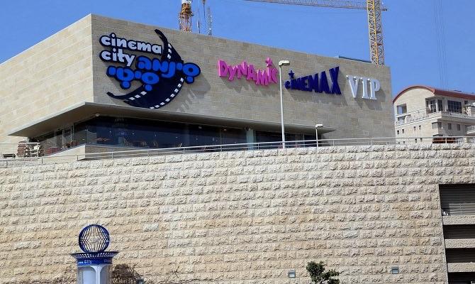 Cinema-City-Jerusalem-6-640X400_mini