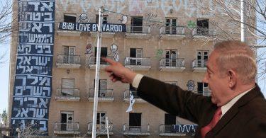 Bibi Love Netanyahu