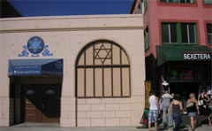 Venice Beach Synagogue