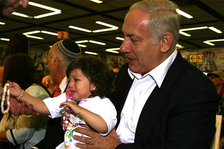 """Bibi and Baby: Guessing this new Olah <em/></noscript>not a Likudnikit?"""" title=""""Bibi and Baby"""" width=""""447″ height=""""298″ class=""""size-full wp-image-4971″ /><p id="""